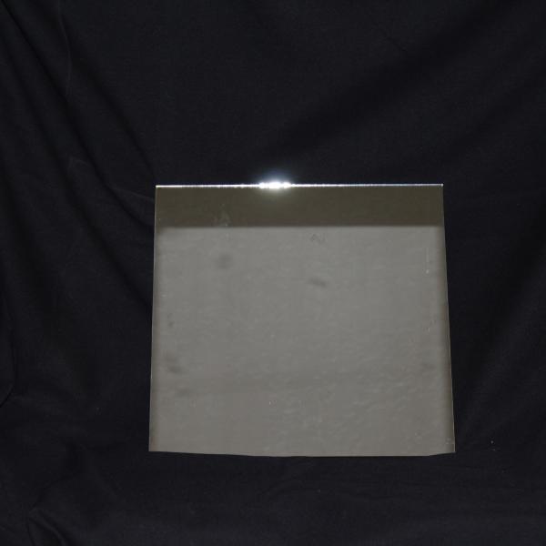 mirror 12 x 12 42 $1.50